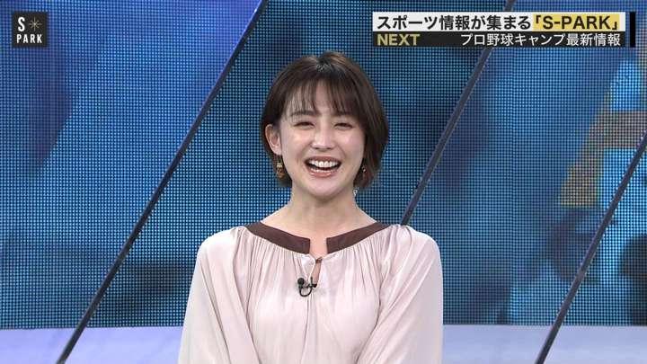 2021年02月14日宮司愛海の画像13枚目