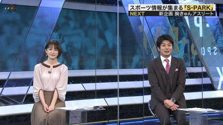 2021年02月14日宮司愛海の画像14枚目