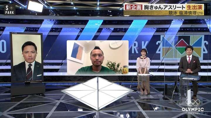 2021年02月14日宮司愛海の画像23枚目