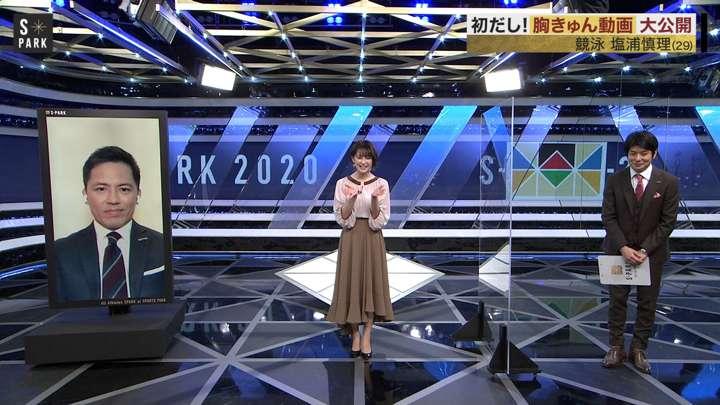 2021年02月14日宮司愛海の画像25枚目