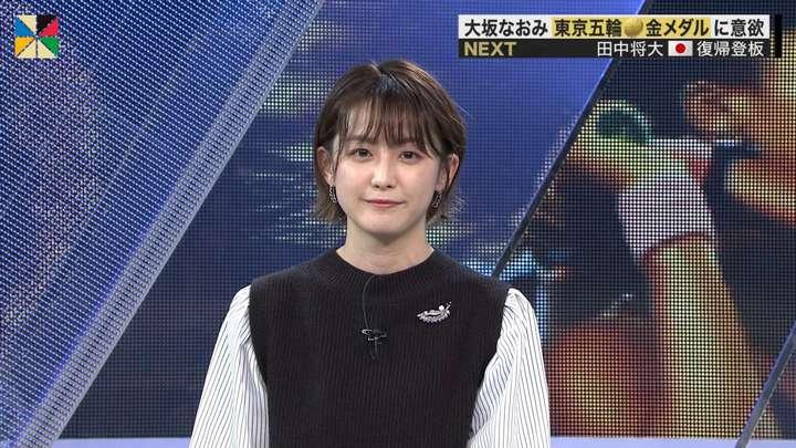 2021年02月20日宮司愛海の画像06枚目
