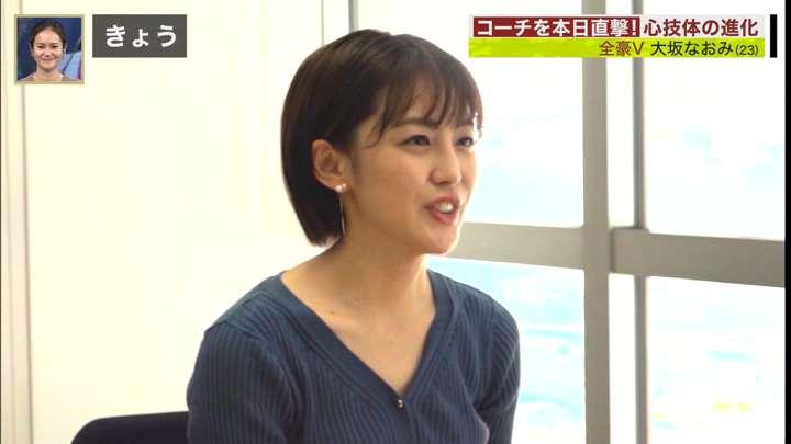 2021年02月21日宮司愛海の画像02枚目