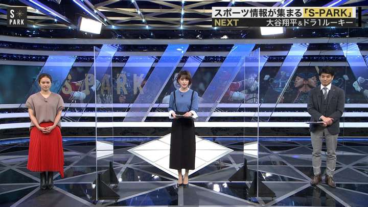 2021年02月21日宮司愛海の画像08枚目