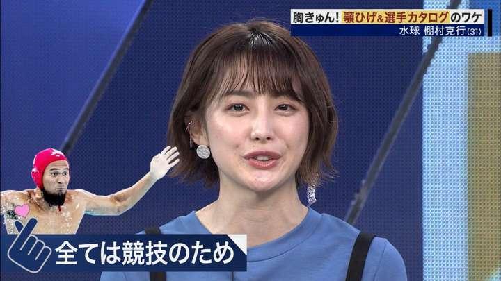 2021年02月21日宮司愛海の画像14枚目