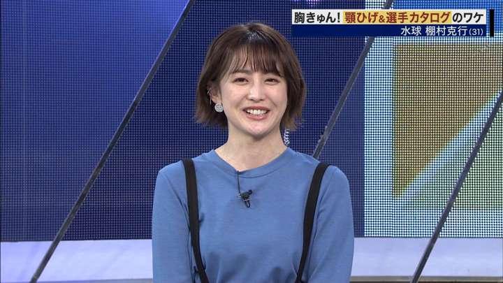 2021年02月21日宮司愛海の画像15枚目