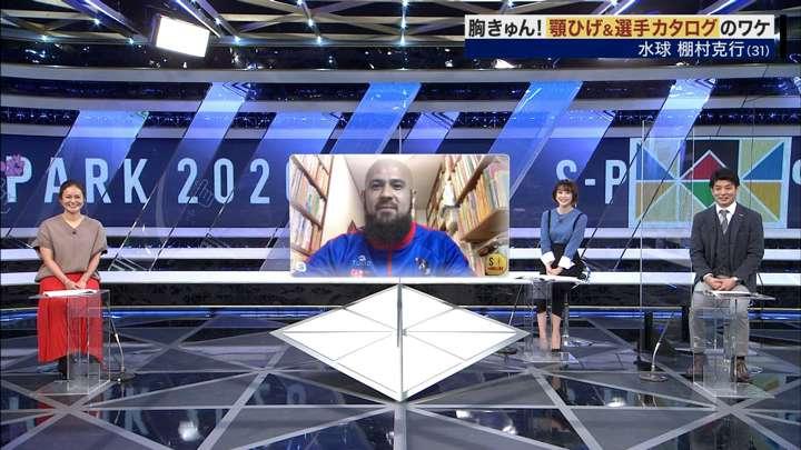 2021年02月21日宮司愛海の画像16枚目