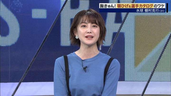 2021年02月21日宮司愛海の画像17枚目
