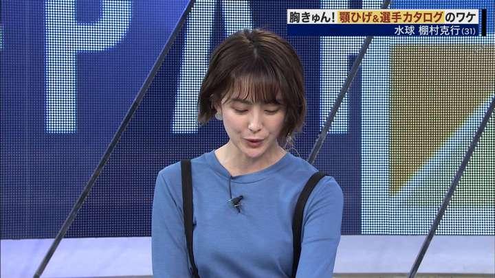 2021年02月21日宮司愛海の画像18枚目
