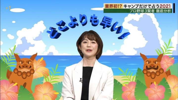 2021年02月28日宮司愛海の画像05枚目