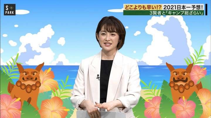 2021年02月28日宮司愛海の画像06枚目