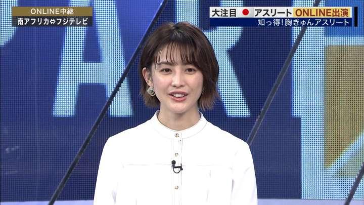 2021年02月28日宮司愛海の画像11枚目