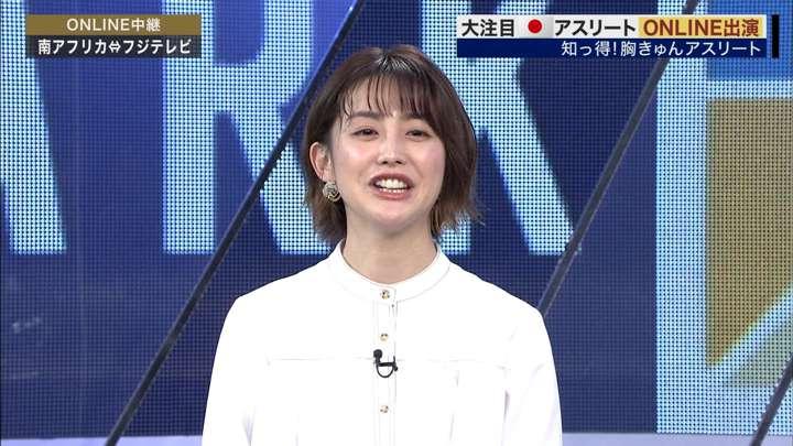 2021年02月28日宮司愛海の画像12枚目