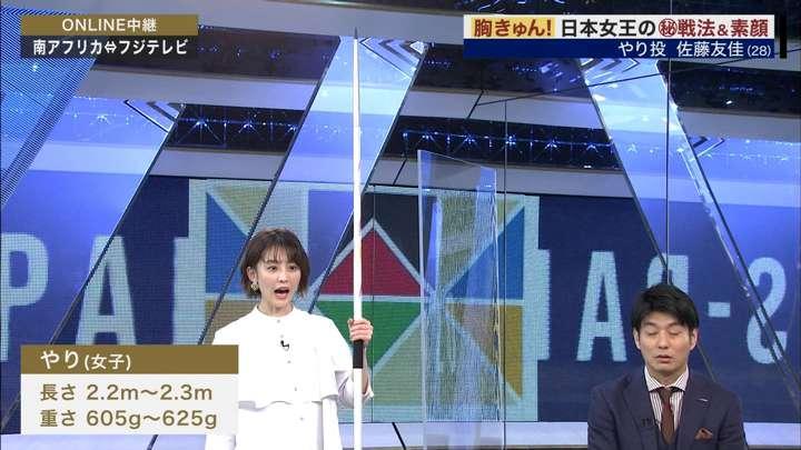 2021年02月28日宮司愛海の画像14枚目