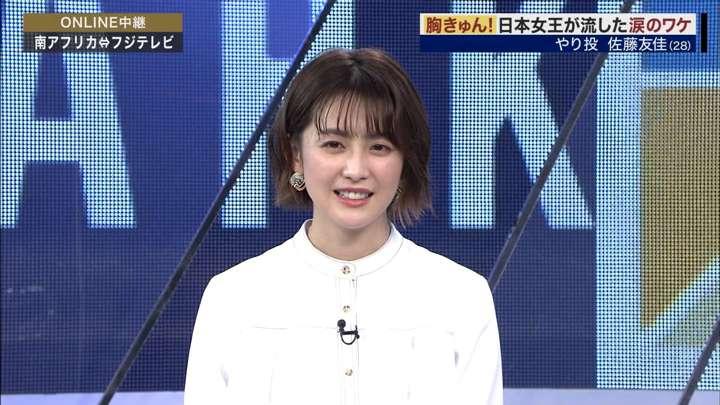 2021年02月28日宮司愛海の画像15枚目