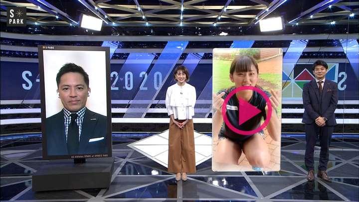 2021年02月28日宮司愛海の画像19枚目