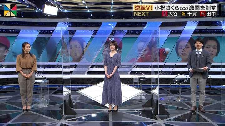 2021年03月07日宮司愛海の画像04枚目