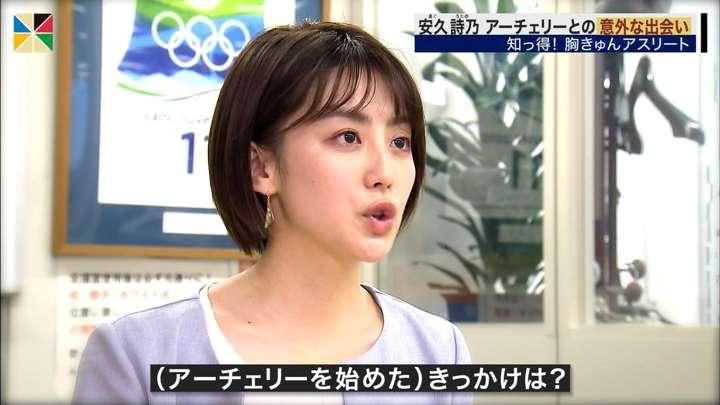 2021年03月07日宮司愛海の画像11枚目