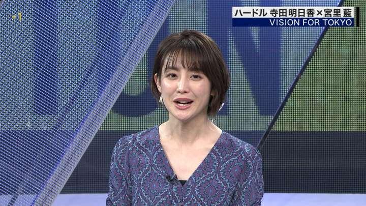 2021年03月07日宮司愛海の画像16枚目