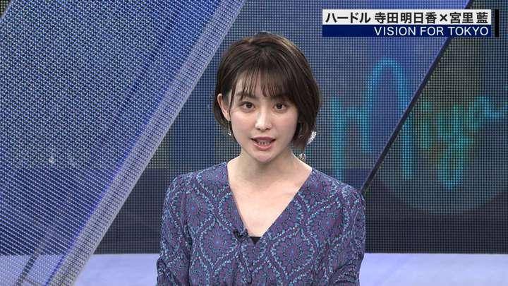 2021年03月07日宮司愛海の画像17枚目