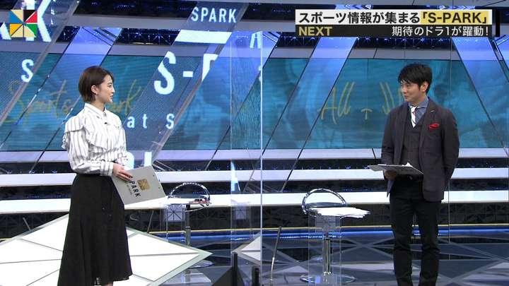 2021年03月14日宮司愛海の画像02枚目