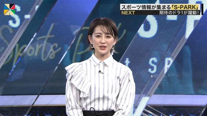 2021年03月14日宮司愛海の画像03枚目