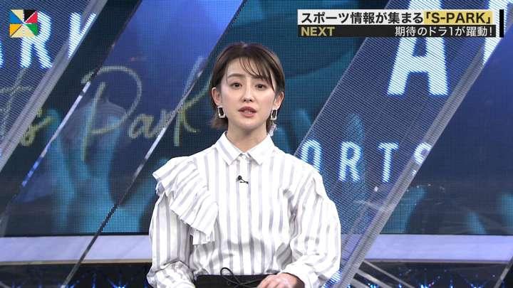 2021年03月14日宮司愛海の画像04枚目
