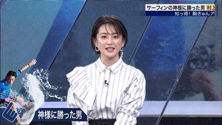 2021年03月14日宮司愛海の画像18枚目
