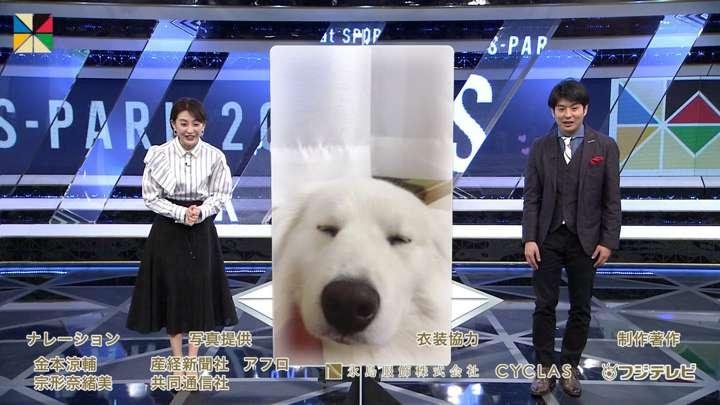 2021年03月14日宮司愛海の画像22枚目