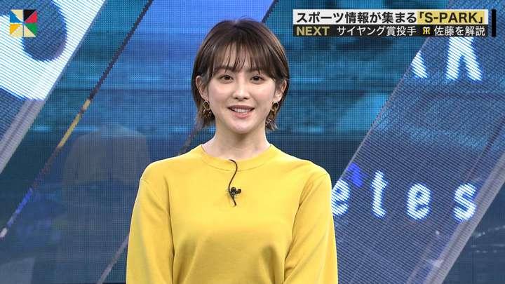 2021年03月21日宮司愛海の画像02枚目