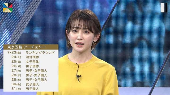 2021年03月21日宮司愛海の画像09枚目