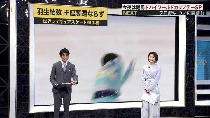 2021年03月27日宮司愛海の画像02枚目