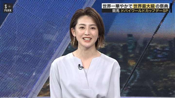 2021年03月27日宮司愛海の画像04枚目