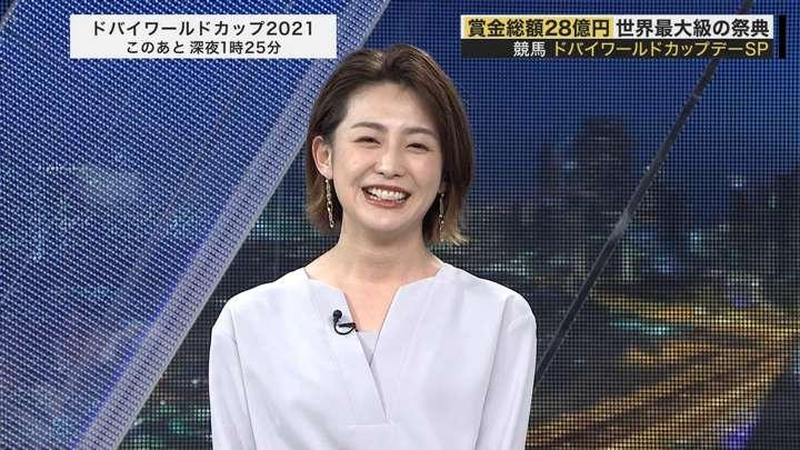2021年03月27日宮司愛海の画像19枚目