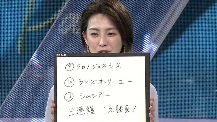 2021年03月27日宮司愛海の画像27枚目