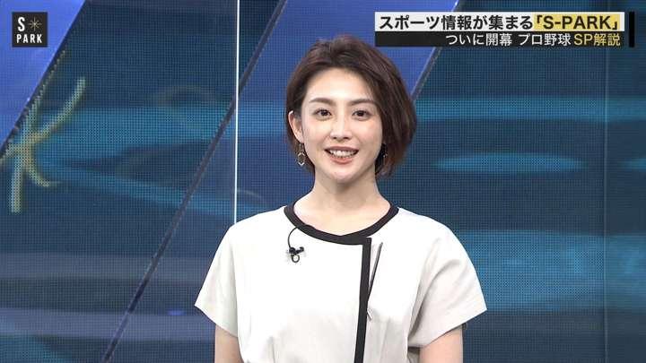 2021年03月28日宮司愛海の画像04枚目