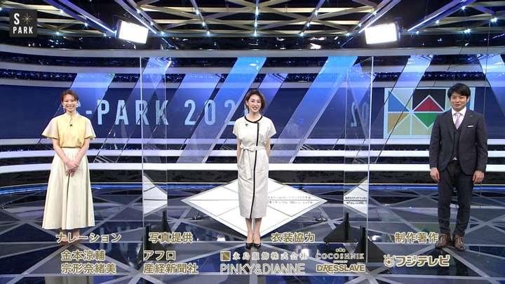 2021年03月28日宮司愛海の画像15枚目