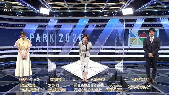 2021年03月28日宮司愛海の画像16枚目