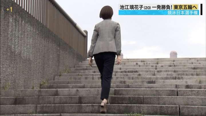 2021年04月04日宮司愛海の画像03枚目