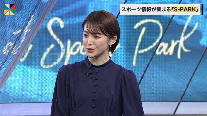 2021年04月04日宮司愛海の画像06枚目