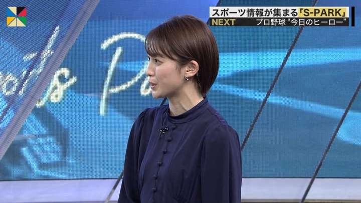 2021年04月04日宮司愛海の画像08枚目