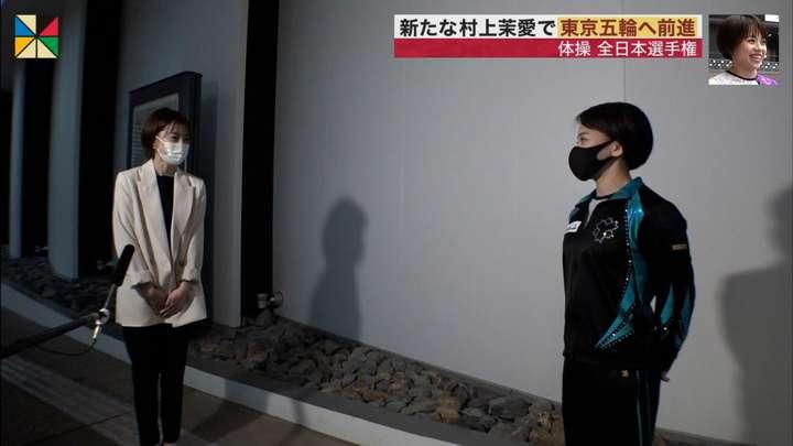 2021年04月17日宮司愛海の画像01枚目