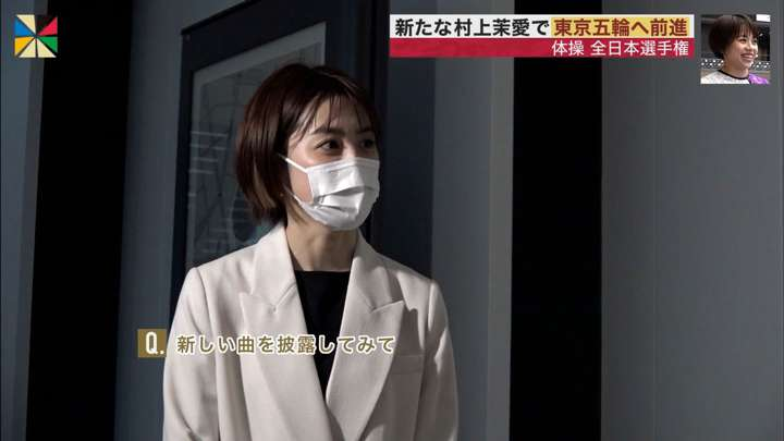2021年04月17日宮司愛海の画像02枚目