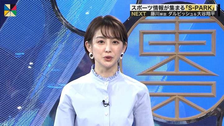 2021年04月18日宮司愛海の画像04枚目