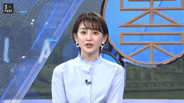2021年04月18日宮司愛海の画像19枚目