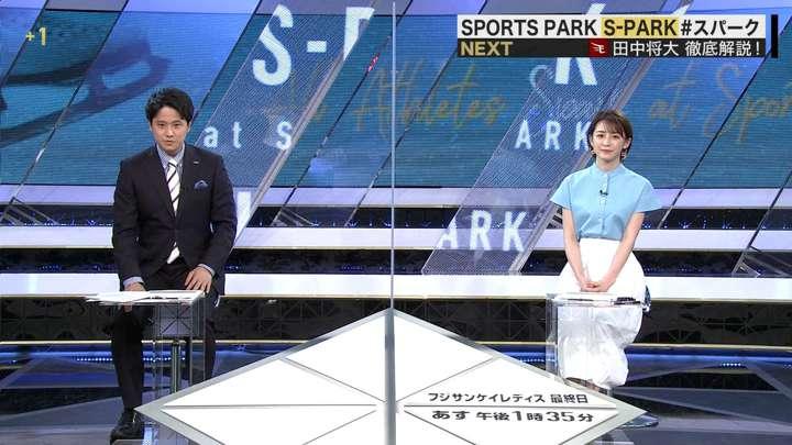 2021年04月24日宮司愛海の画像04枚目