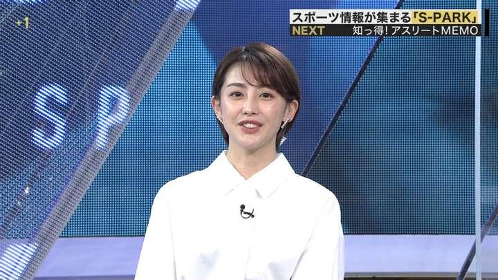 2021年04月25日宮司愛海の画像09枚目