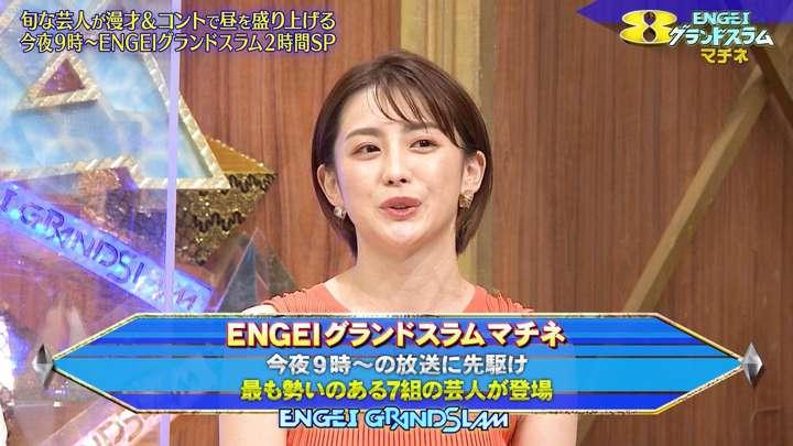 2021年05月01日宮司愛海の画像02枚目