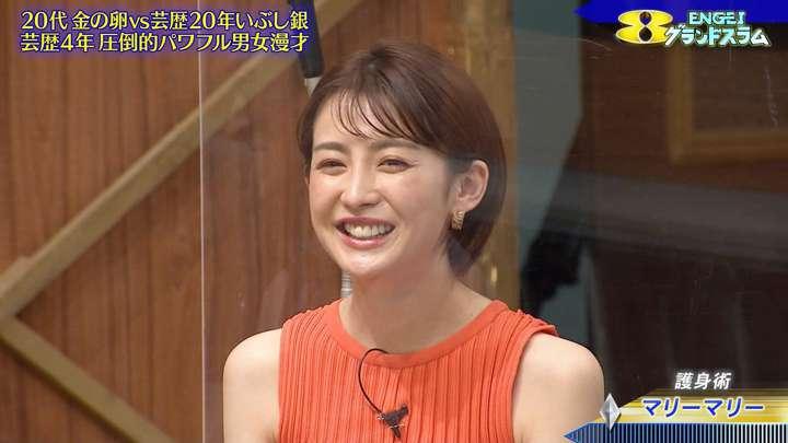 2021年05月01日宮司愛海の画像26枚目