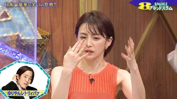 2021年05月01日宮司愛海の画像29枚目