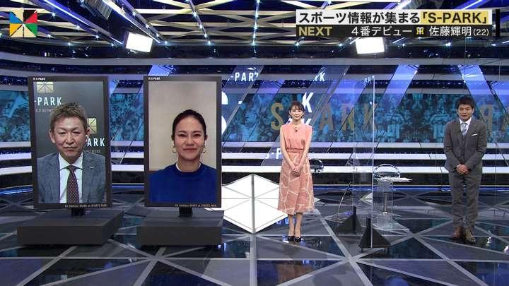 2021年05月02日宮司愛海の画像16枚目